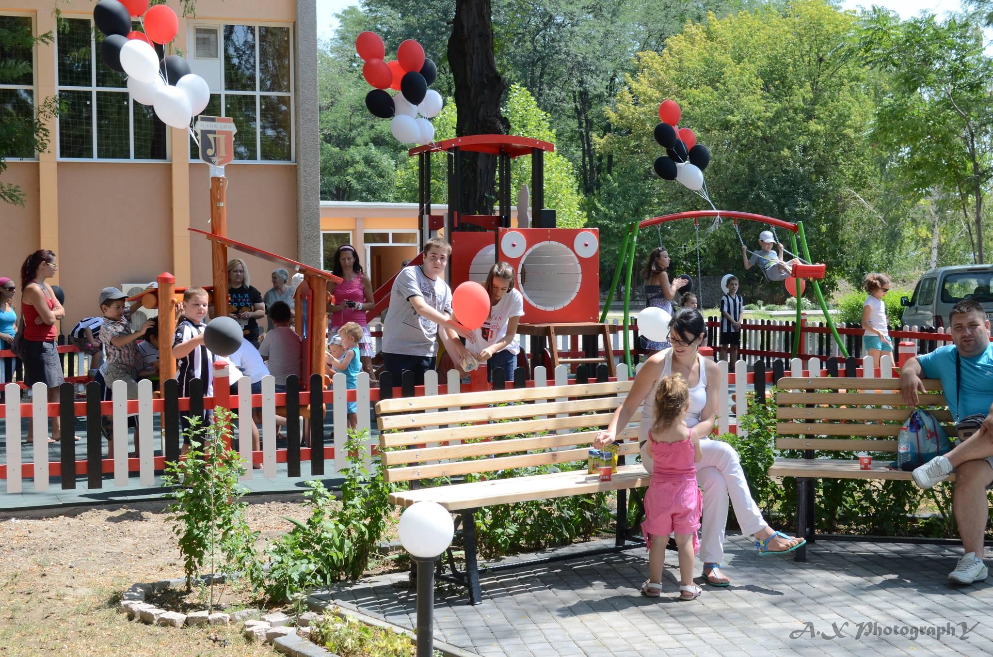 Детска площадка на Лаута