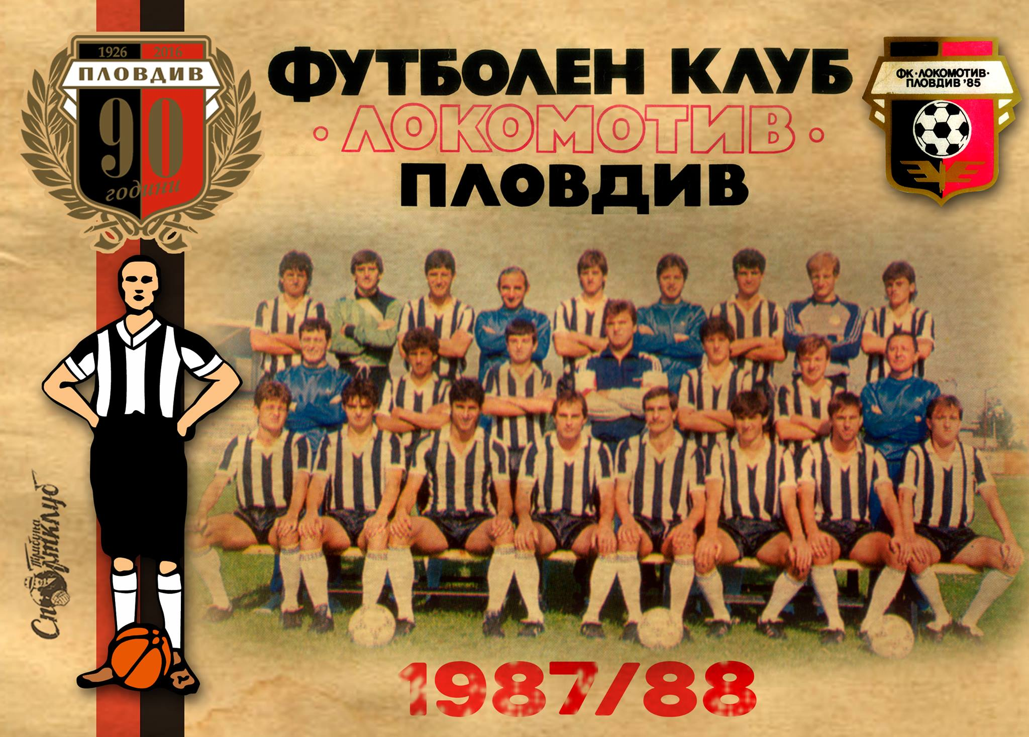 Сезон 1987/88