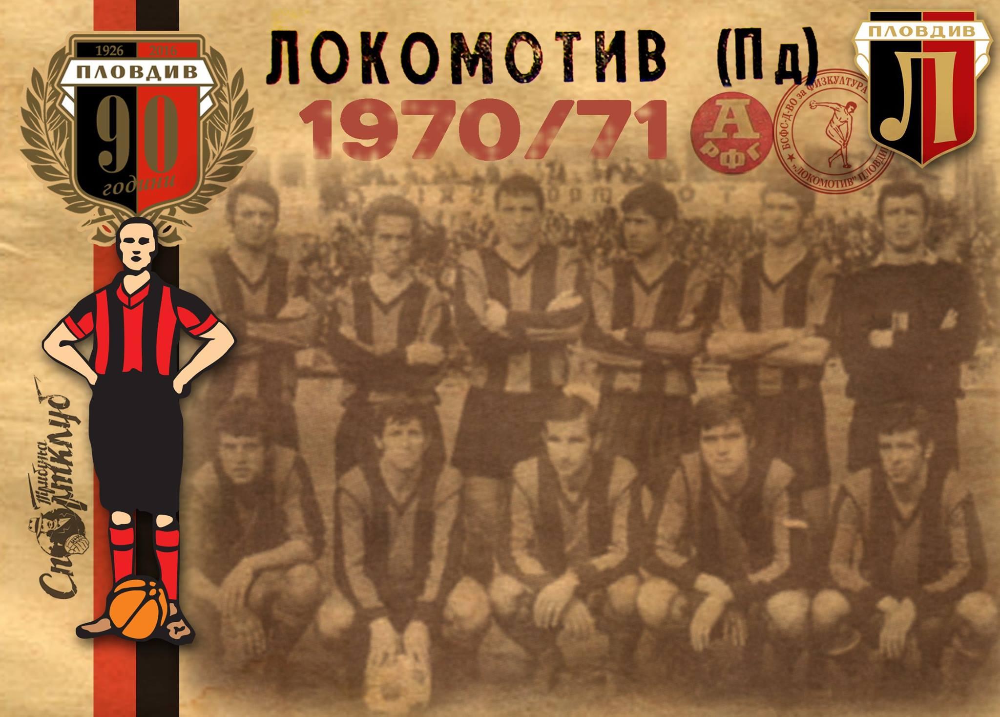 Илко Бекяров